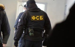 Виды субсидий ФСБ на приобретения жилья сотрудникам ведомства