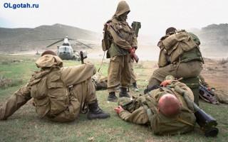 Порядок получения положенных выплат ветеранам боевых действий в РФ