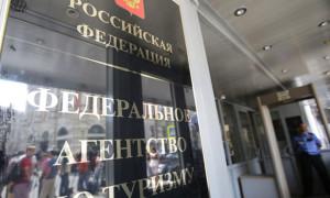 Предоставление гражданам РФ налогового вычета за отдых на российских курортах