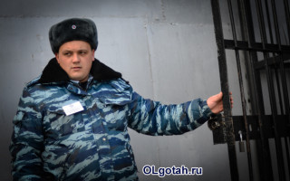 Льготы сотрудников ФСИН