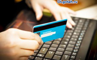 Предоставление льгот по уплате госпошлин по налоговому законодательству РФ