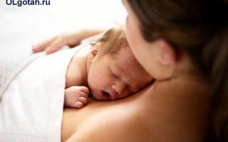 Оказание материальной помощи при рождении ребёнка