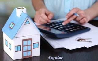Варианты оформления налогового вычета при продаже земельного участка