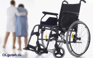 Виды пособий и социальной помощи инвалидам