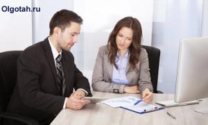 Стандартные, социальные и имущественные налоговые вычеты для ИП