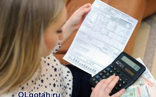 Порядок получения субсидий на квартплату для малоимущих семей