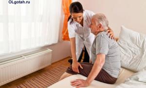 Условия получения опекунами льгот по уходу за престарелыми людьми старше 80 лет