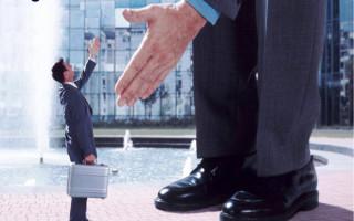 Субсидия на бизнес от государства – как получить