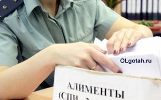 Взыскание алиментов с материальной помощи: законно ли это