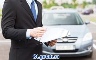 Оформление налогового вычета при покупке автомобиля через портал Госуслуги
