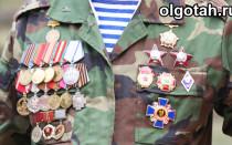 Государственные льготы для участников боевых действий в Чечне