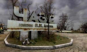 Предоставление льгот чернобыльцам