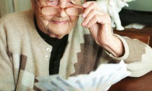 Оказание социальной помощи пенсионерам
