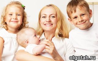 Выплаты по закону за третьего ребенка