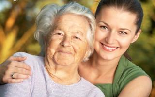 Предоставление пособия по уходу за пожилым человеком
