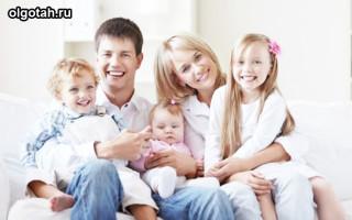 Нововведения по льготам при рождении третьего ребенка