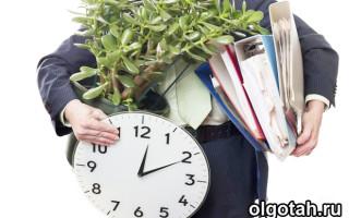 На какие выходные пособия при ликвидации организации могут рассчитывать сотрудники