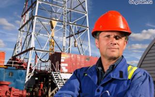 Суровые условия труда за право получения северных льгот