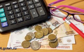 Об особенностях и правилах монетизации льгот