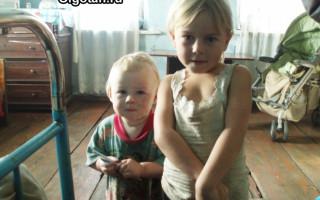 Виды льгот малоимущим семьям, предоставляемые Российской Федерацией
