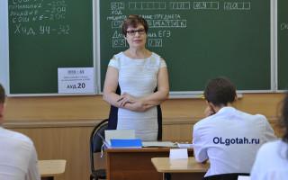 Трудовой стаж для льготной пенсии педагогам по выслуге лет