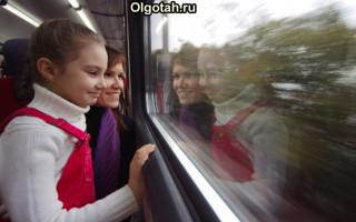 Предоставление РЖД льгот для школьников в Российской Федерации