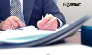 Правила оформления справки на субсидию с места работы