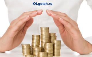Условия получения и размер страховых выплат по договору страхования
