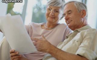 Что нужно знать о налоговых льготах для пенсионеров