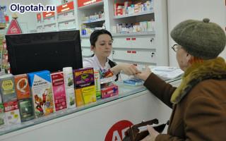 Предоставление льготных лекарств в России