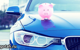 Льготные автокредиты: условия, как воспользоваться и какие автомобили участвуют