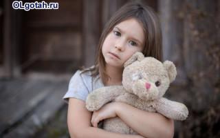 Предоставление социальных льгот детям сиротам
