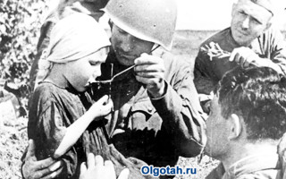 Предоставление выплат детям войны в РФ