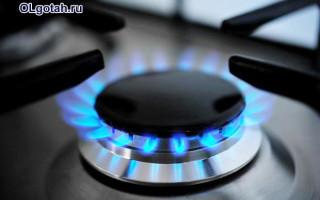 Как платить за газ по субсидиям