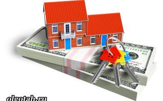 Список объектов и документов для оформления льгот по налогу на имущество