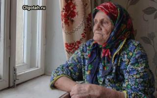 Порядок получения льгот вдовами ветеранов Великой Отечественной войны в Российской Федерации