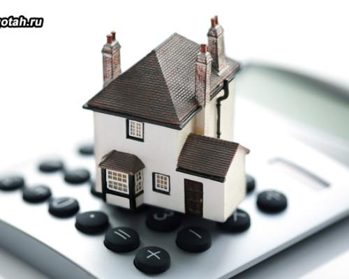 Оформление налогового вычета при покупке квартиры