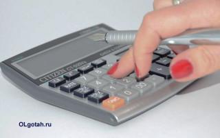 Все о компенсационных выплатах