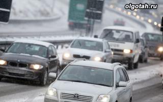 Экономия на автомобиле за счет льгот по транспортному налогу