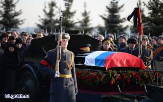 Организация и оплата похорон ветерана ВОВ — льготы на погребение героя