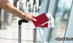 Правила, тарифы и условия покупки субсидированных билетов