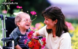 Предоставление выплат и льгот детям инвалидам и их родителям