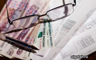 Платежи за капитальный ремонт: льготы пенсионерам