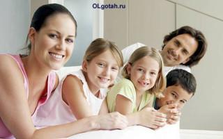 Банковские программы льготных кредитов для многодетных семей