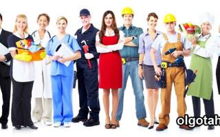 Льготные пенсии: какие категории работников могут на них рассчитывать