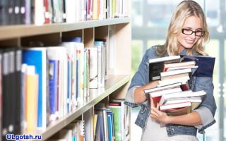 Правила оформления налогового вычета за обучение