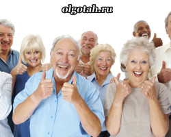 Что нужно знать о положенных по закону льготах пенсионерам