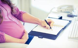 Предоставление льгот беременным