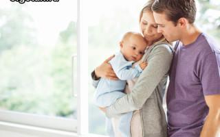 Государственная помощь молодым семьям в России