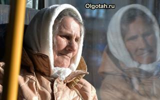 Предоставление льгот реабилитированным жертвам политических репрессий в Российской Федерации